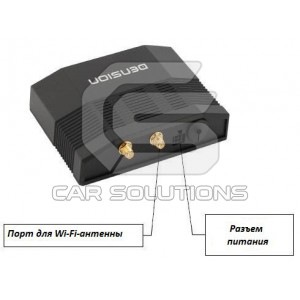 Dension Wi-Drive In-Car Wi-Fi Hotspot Connectors