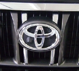 Front view camera installation in Toyota badge