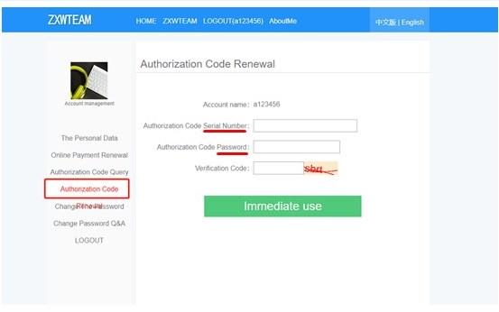 serial number & password
