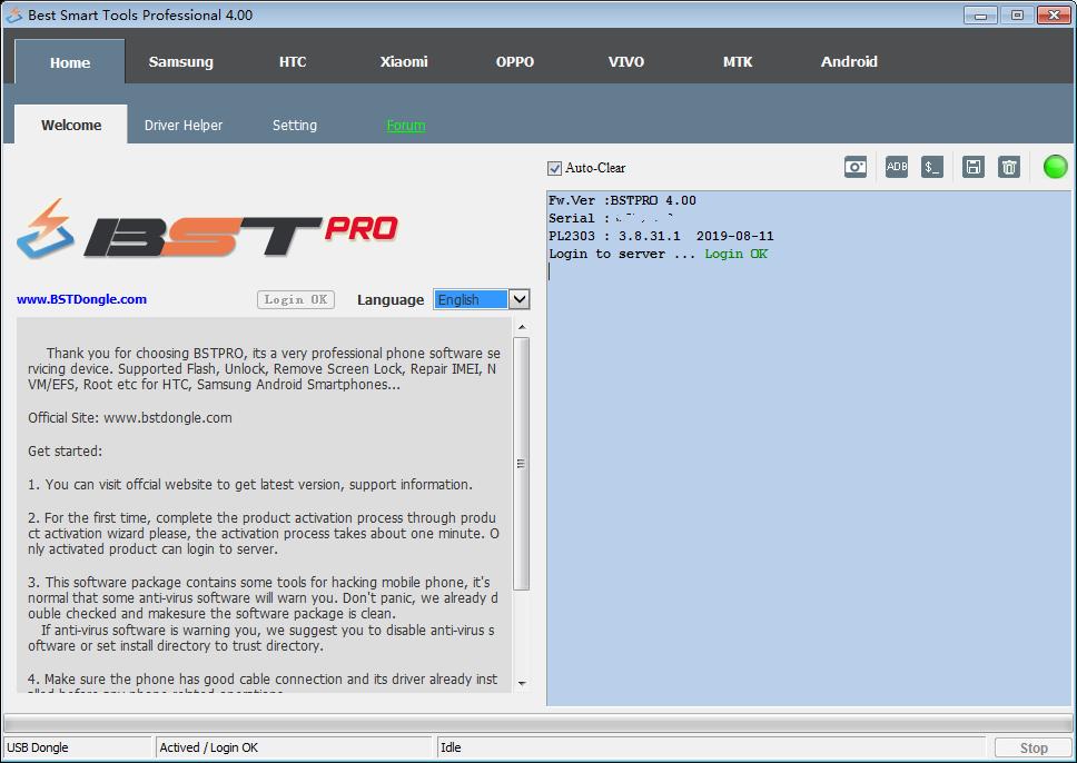 BST Pro software window