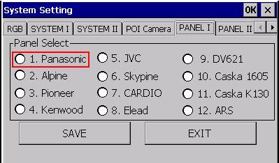 Настройка протокола CS9100