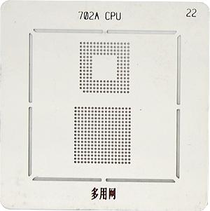 BGA-трафарет 702A CPU