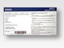 Waveform generator RIGOL DG1022 warranty card