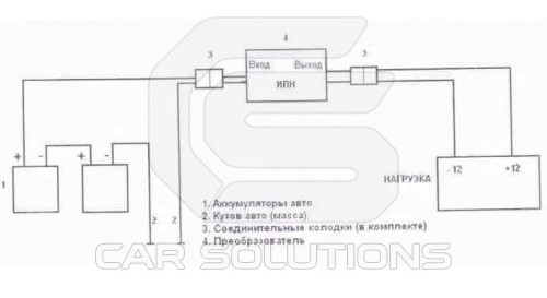 Схема подключения преобразователя напряжения 24В-12В