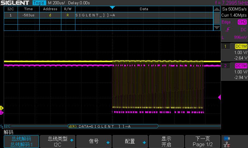 Oscilloscope SIGLENT Function 5