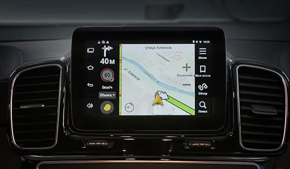 ROiK 2 navigation box