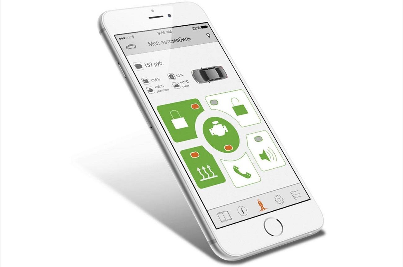 Мобильное приложение Призрак