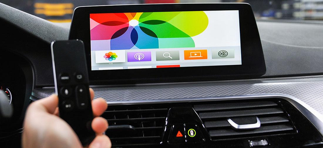 A-LINK2 Apple TV