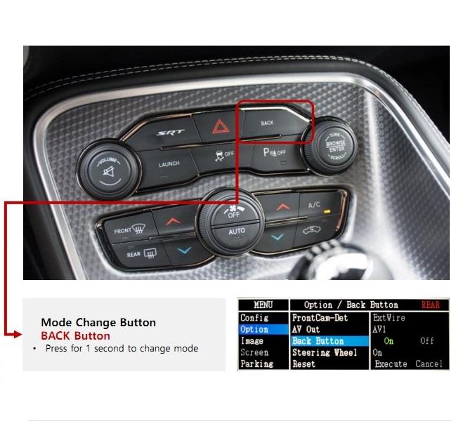 Перемикання режимів в Dodge Challenger